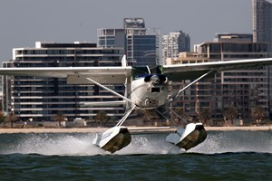Melbourne Seaplanes - Accommodation Georgetown